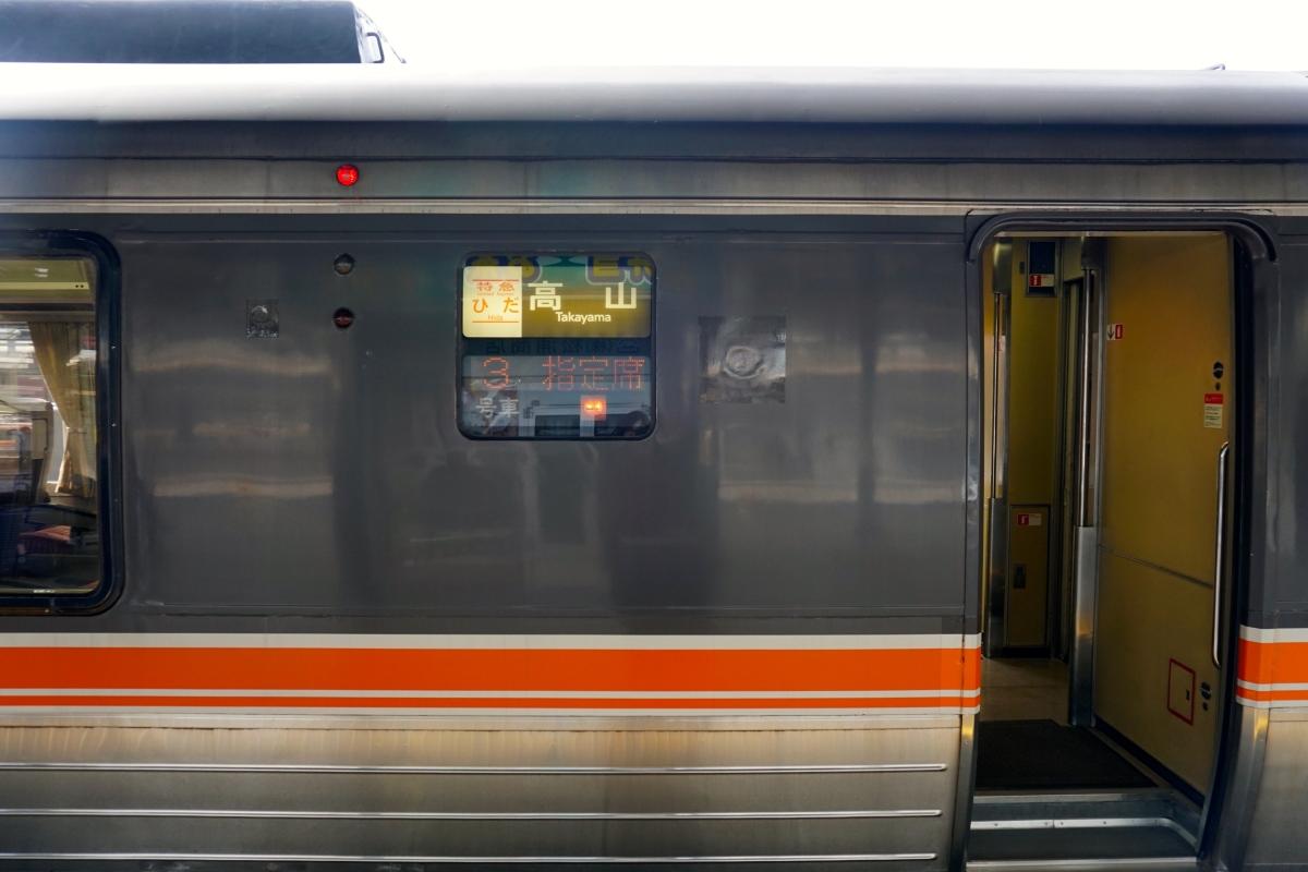 DSC01819